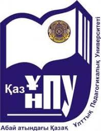 Kazachski Narodowy Uniwersytet Pedagogiczny imienia Abaja (Republika Kazachstan)